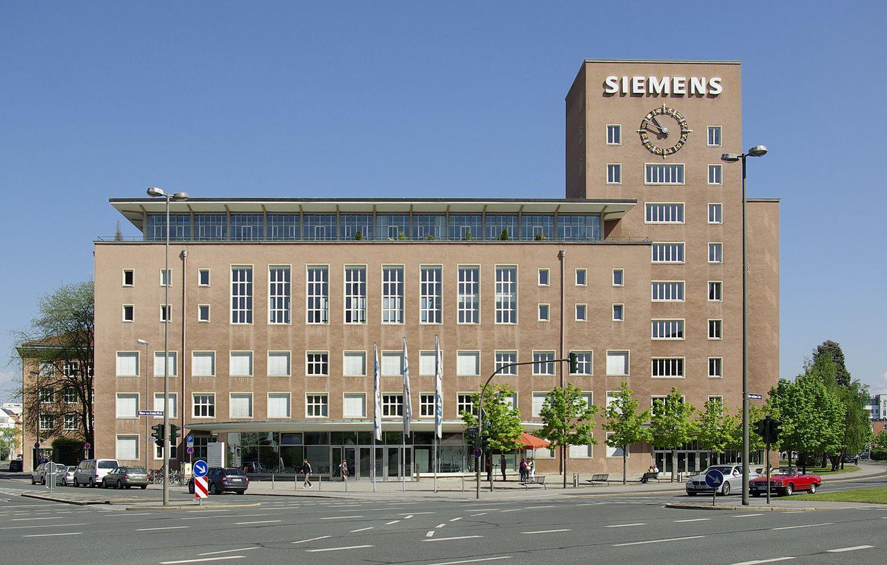 Siemens Himbeerpalast in Erlangen
